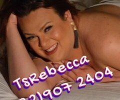 Houston TS escort female escort - Thick latina goddess