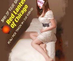 Chicago female escort - 4 Asian Babies! Most Choices Of Best Young Gals (Weely Changed)