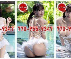 Atlanta body rub - ⭐Best Service✅New Girls Hot & Sexy✅⭐amazing skill⭐770-955-9347⭐③
